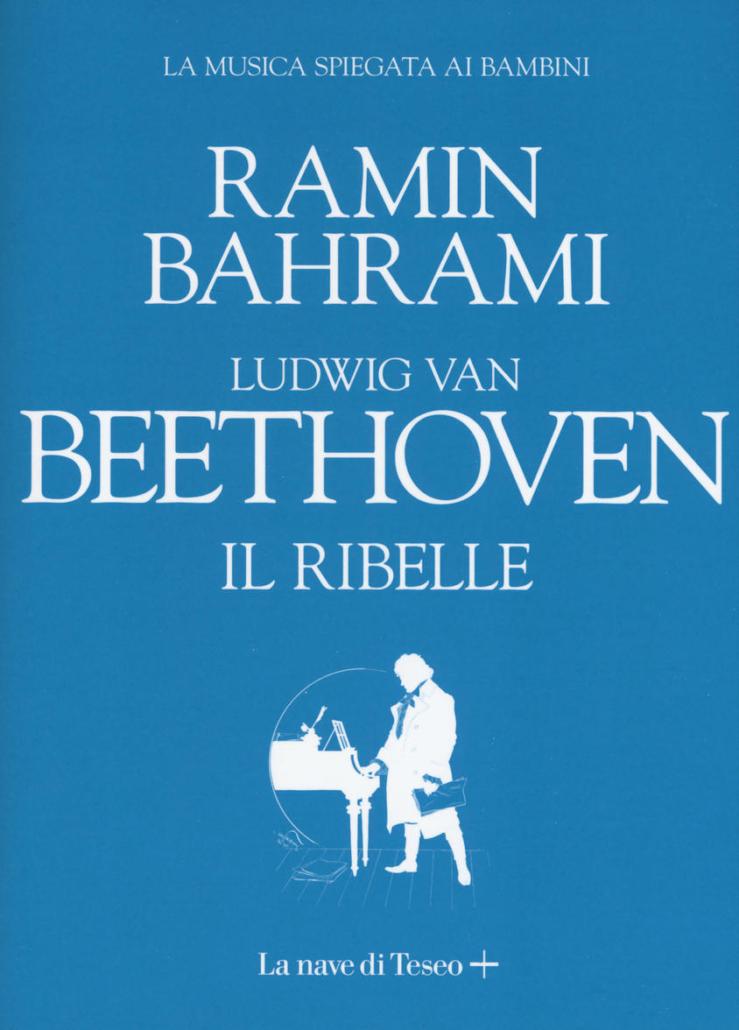 Bahrami Ramin
